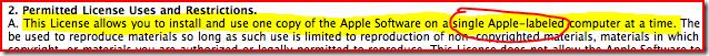 Apple Safari EULA