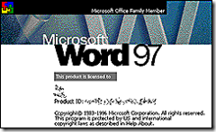 Word 97 splash screen